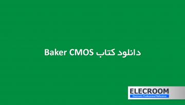 دانلود کتاب و حل المسائل CMOS بیکر