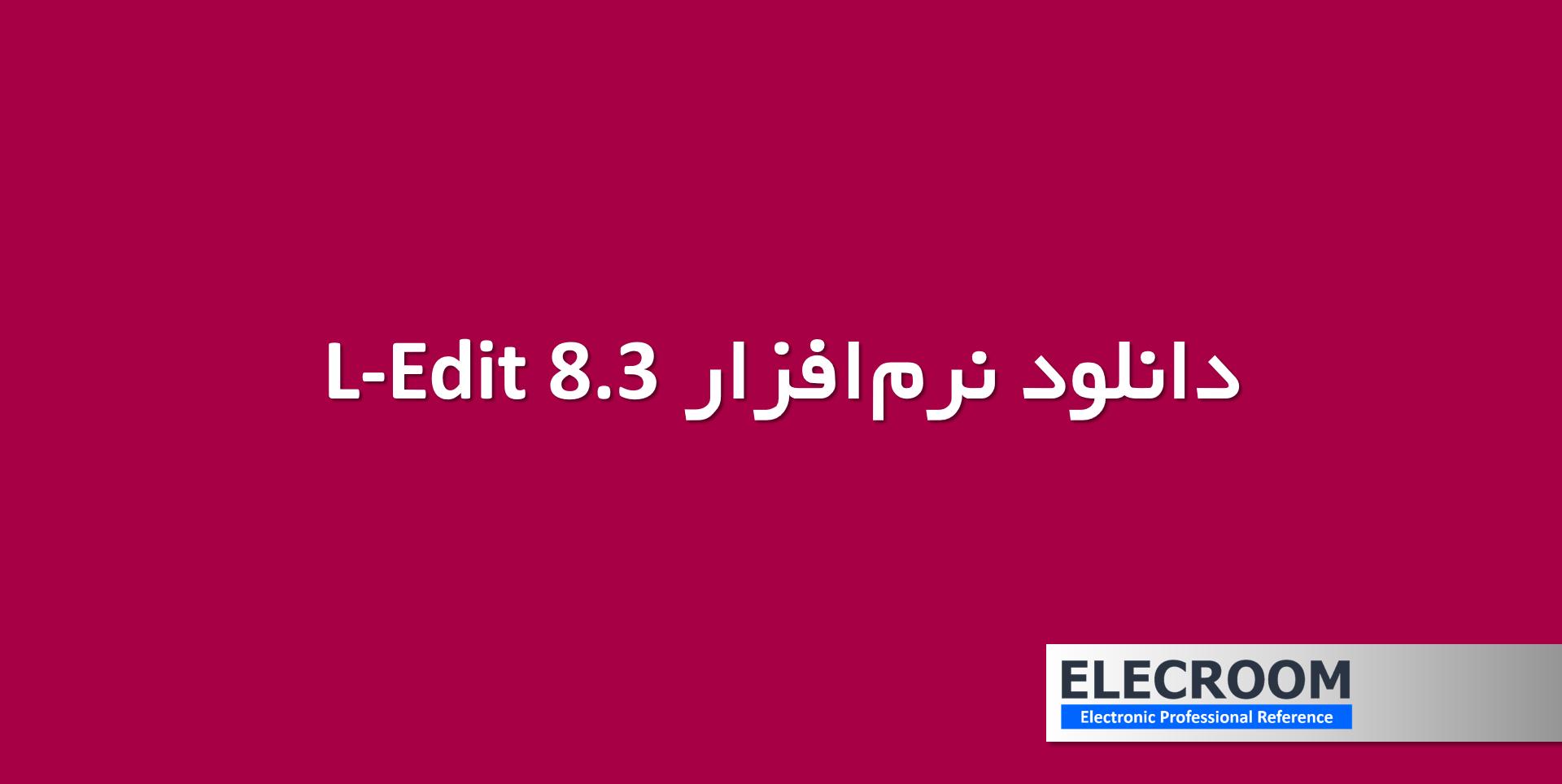 دانلود نرم افزار LEdit 8.3